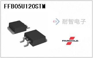 FFB05U120STM