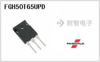 FGH50T65UPD