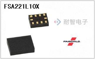 FSA221L10X