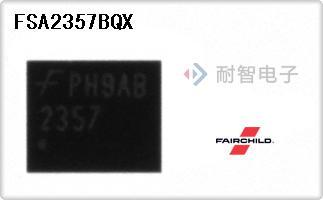 FSA2357BQX