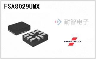 FSA8029UMX