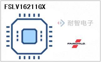 FSLV16211GX