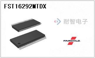 Fairchild公司的信号开关,多路复用器,解码器芯片-FST16292MTDX