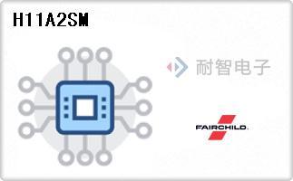 H11A2SM代理