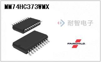 MM74HC373WMX