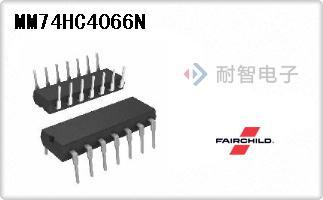 Fairchild公司的模拟开关,多路复用器,多路分解器-MM74HC4066N