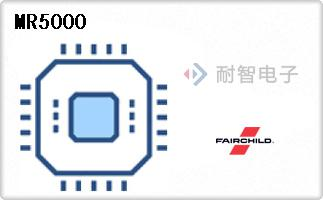 MR5000