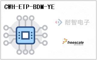 CWH-ETP-BDM-YE