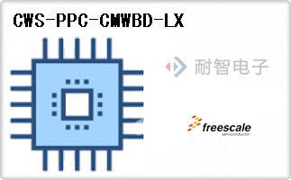 Freescale公司的软件,服务-CWS-PPC-CMWBD-LX