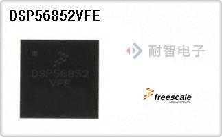DSP56852VFE
