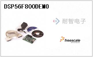 DSP56F800DEMO