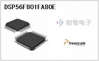 DSP56F801FA80E