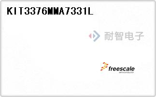 Freescale公司的传感器评估板-KIT3376MMA7331L