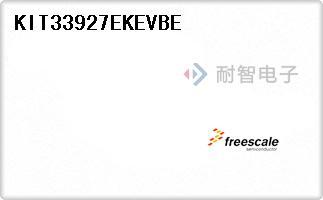 KIT33927EKEVBE