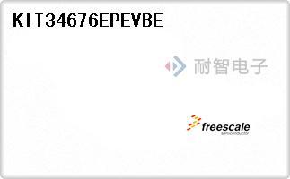 KIT34676EPEVBE