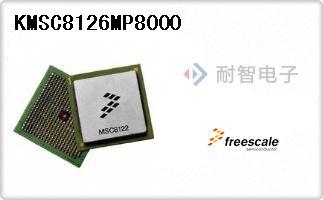 KMSC8126MP8000