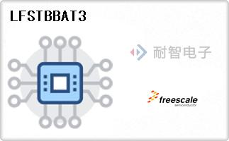 LFSTBBAT3