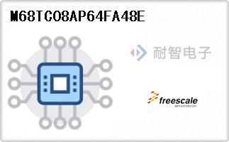 M68TC08AP64FA48E