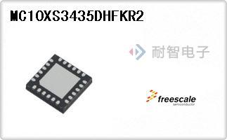 MC10XS3435DHFKR2