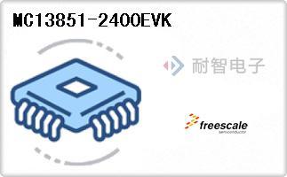MC13851-2400EVK