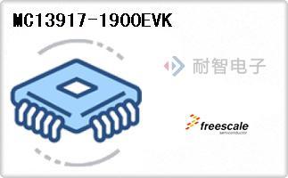MC13917-1900EVK
