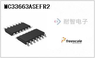 MC33663ASEFR2