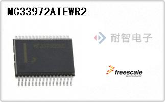 MC33972ATEWR2