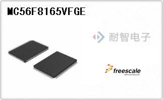 MC56F8165VFGE