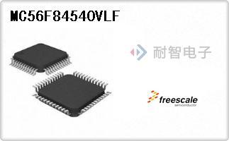 Freescale公司的微控制器-MC56F84540VLF