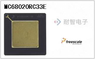MC68020RC33E