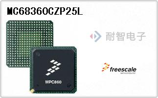 MC68360CZP25L