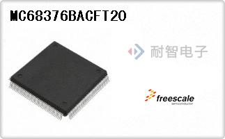 MC68376BACFT20