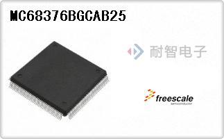 MC68376BGCAB25