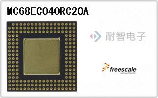 MC68EC040RC20A