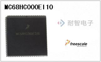 MC68HC000EI10