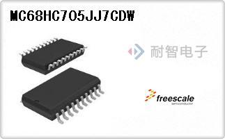 MC68HC705JJ7CDW