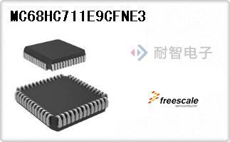 MC68HC711E9CFNE3