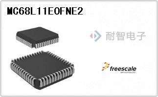 MC68L11E0FNE2