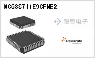 MC68S711E9CFNE2