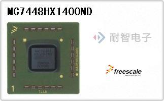 MC7448HX1400ND