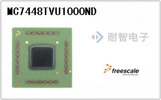 MC7448TVU1000ND