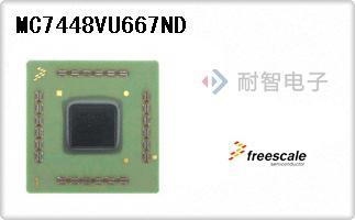 MC7448VU667ND