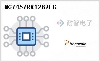 MC7457RX1267LC
