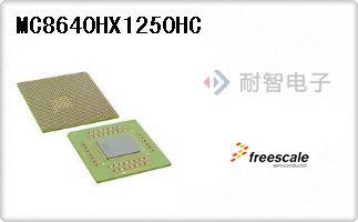 MC8640HX1250HC