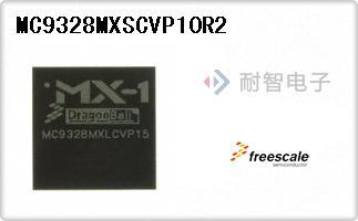 MC9328MXSCVP10R2