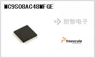MC9S08AC48MFGE