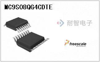 Freescale公司的微控制器-MC9S08QG4CDTE