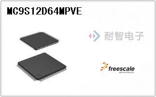 Freescale公司的微控制器-MC9S12D64MPVE