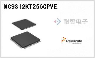 MC9S12KT256CPVE