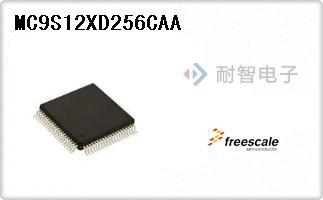 MC9S12XD256CAA